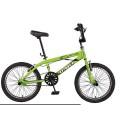 Ποδήλατα BMX Freestyle